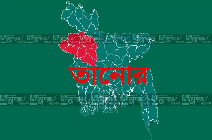 তানোর-Tanore
