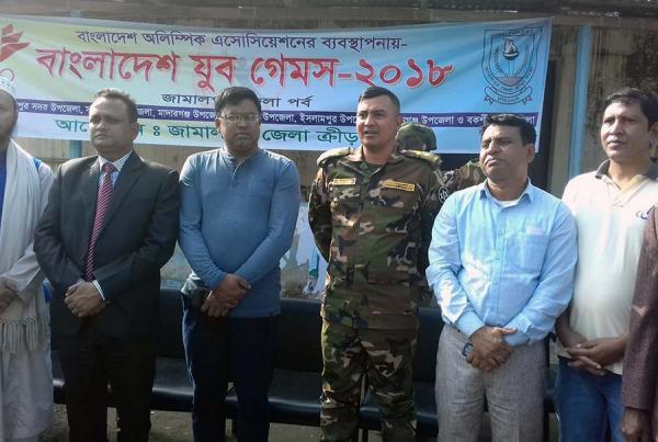 বাংলাদেশ যুব গেমস জামালপুরে অনুষ্ঠিত হচ্ছে-Aporadh-Barta