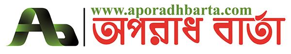 aporadhbarta.com