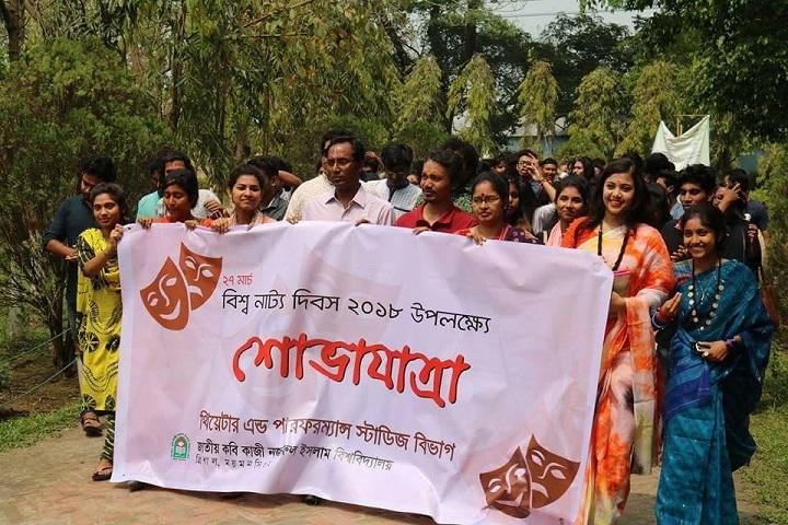 কবি-নজরুল-বিশ্ববিদ্যাল-World Nazi Day celebrated at Kabi Nazrul University