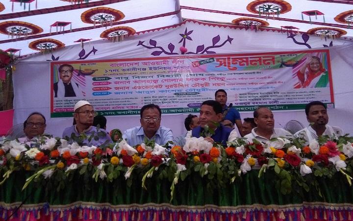 ত্রি-বার্ষিক-সম্মেলন-The three-yearly conference of Bhabaniganj UP AL in Laxmipur