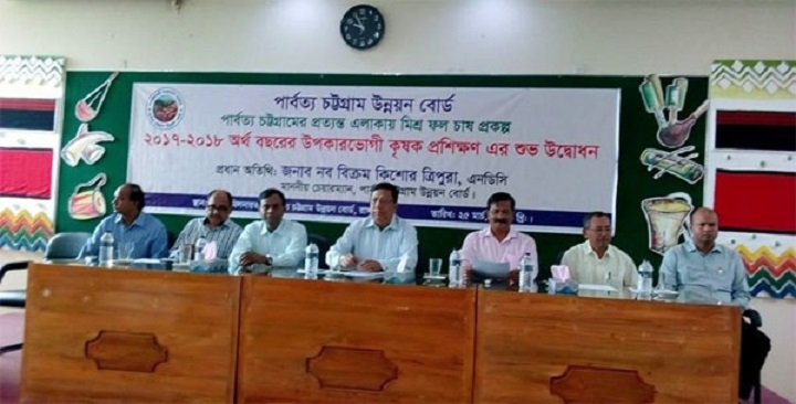 পার্বত্য-চট্টগ্রাম-Training workshops of beneficiaries of the CHT Development Board