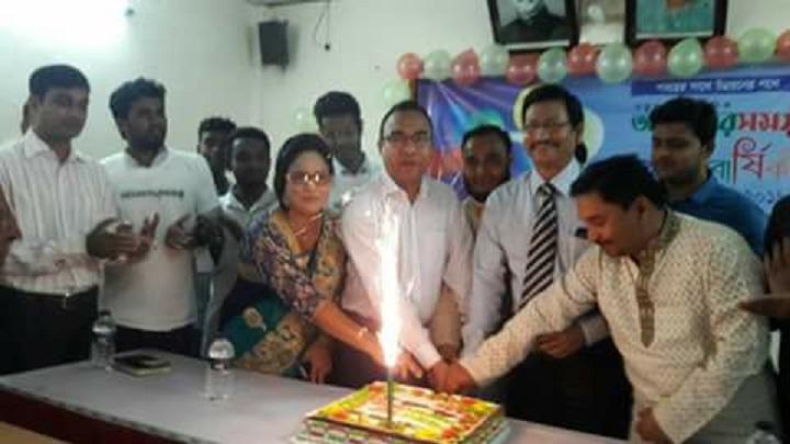 প্রতিষ্ঠাবার্ষিকী-পালন-Celebrating the establishment anniversary of our day daily in Trishal