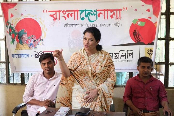 বাংলাদেশনামা-LAKSHIPUR 'BANGLADESH NANMA' Documentary Exhibition