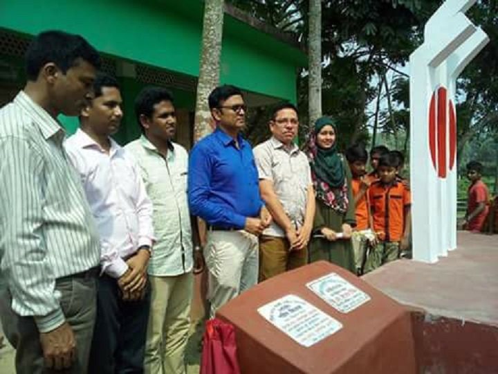 Inauguration of the Shahid Minar and Tiffin Box in Trishal