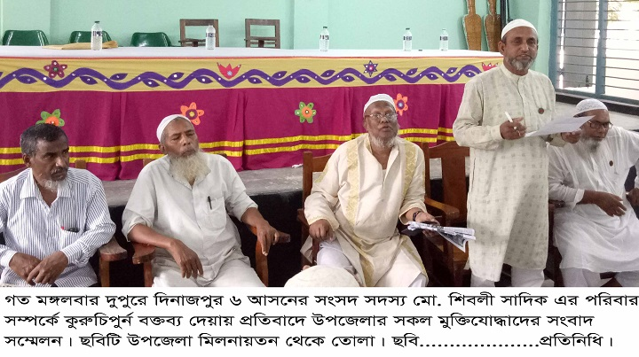 Press conference of freedom fighters at Nawabganj