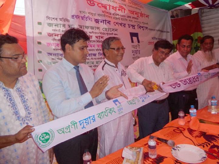 অগ্রনী-ব্যাংক-Inauguration of new branch of Agrani Bank at Laluya, Kalapara