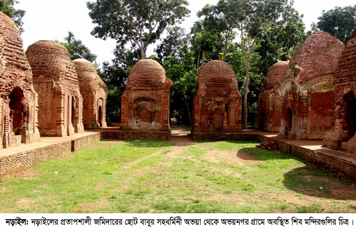 অভয়া-শিব-মন্দির-The 11 Shiva temples according to the dominant princess of Narail!