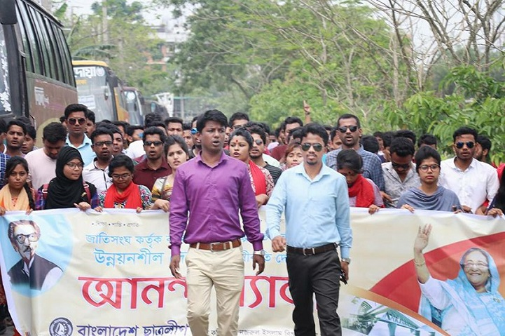 আনন্দ-মিছিল-Chhatra League's joy procession to achieve the status of developing country