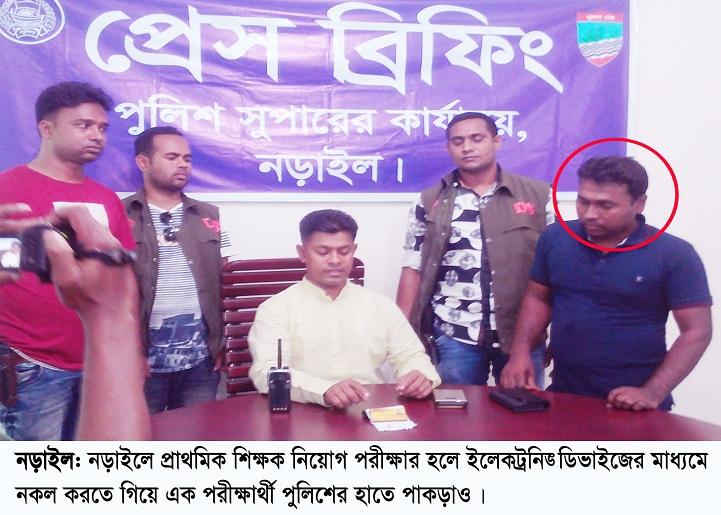 ইলেকট্রনিক্স-ডিভাইজে-নকল-Investigators detained for duplicating electronic devices in Narail