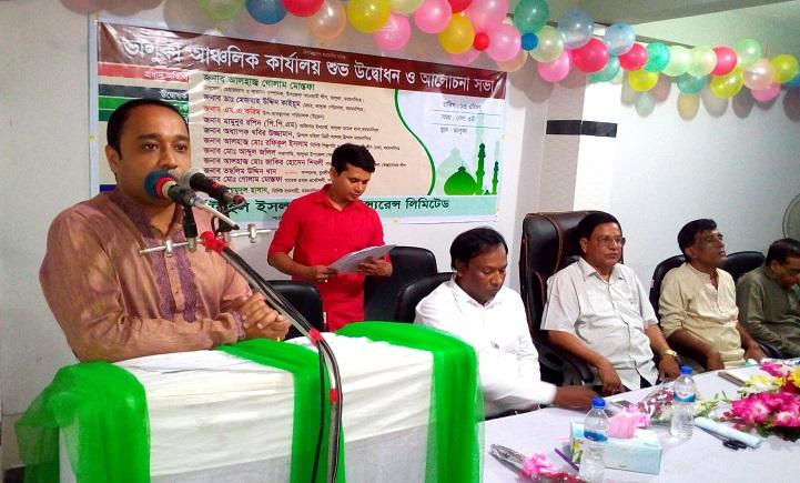 ইসলামী-লাইফ-ইনস্যুরেন্স-Mercantile Islami Life Insurance in Welluka inaugurated