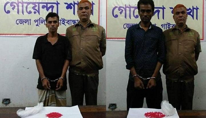 ইয়াবাসহ-মাদক-ব্যাবসায়ী-Two drug dealers were arrested in Gaibandha with Yaba