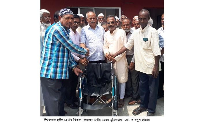 ঈশরগঞ্জে-মুক্তিযোদ্ধা-Give Wheel Chair to the freedom fighter in Godganj