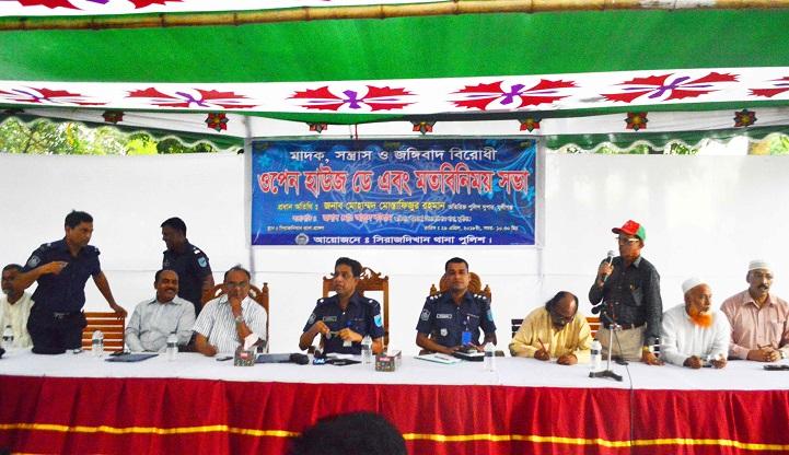 ওপেন-হাউজ-ডে-Open house-day and exchange meeting held in Sirajdee
