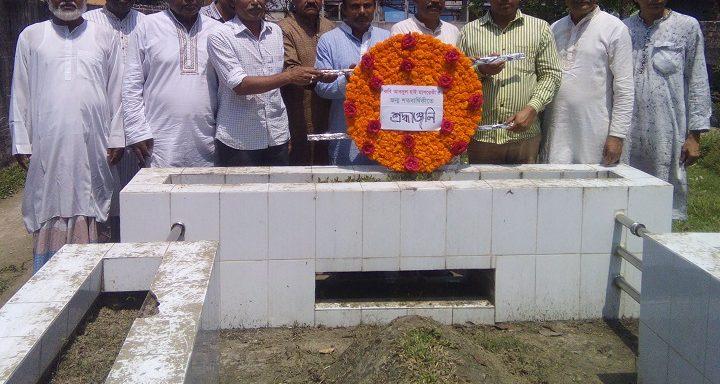কবি-আবদুল-হাই-মাশরেকী-The 99th birth anniversary of poet Abdul Hai Mashrekiri is celebrated