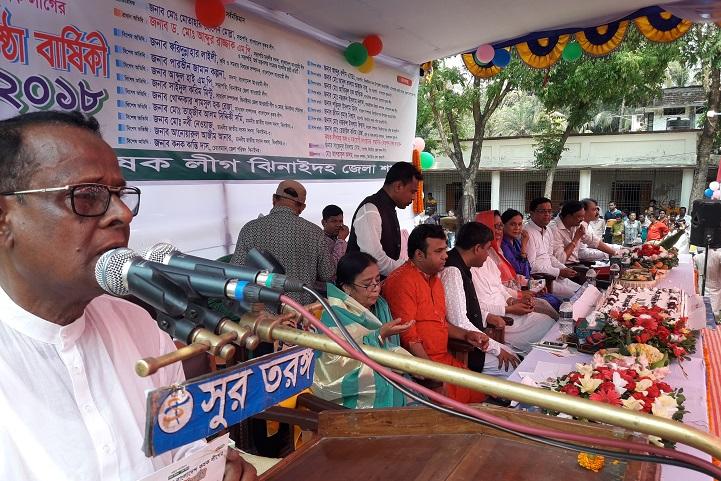 কৃষক-লীগ-প্রতিষ্ঠা-বার্ষিকী-The anniversary of the establishment of the Krishak League at Jhenaidah