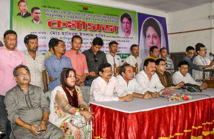 খালেদা-জিয়ার-মুক্তি-Khaleda Zia's party's meeting to demand liberation