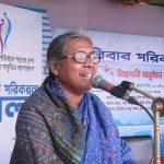 গাইবান্ধায় পরিবার পরিকল্পনা মেলার উদ্বোধনে -হুইপ মাহবুব আরা গিনি
