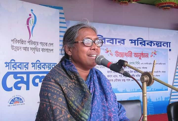 গাইবান্ধা-পরিবার-Inauguration of family planning fair in Gaibandha - Huip Mahbub Ara Guinea