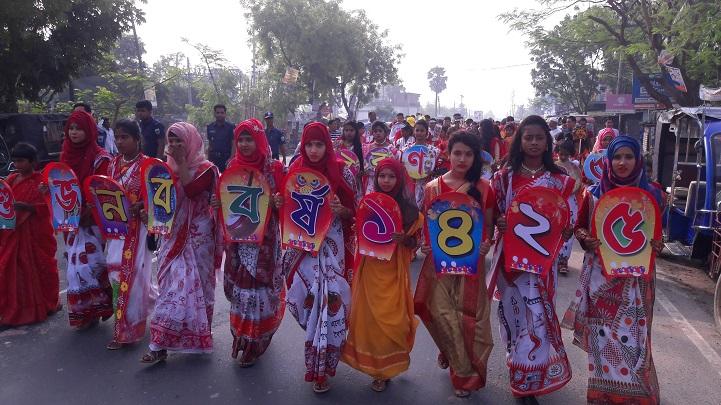গোদাগাড়ীতে-পহেলা-বৈশাখ-Godavari, on the occasion of Pahela Boishakh, Mangal procession, cultural program