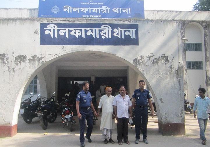 চার্জশিট-জালিয়াতি-Nilphamari court chargesheet fraud arrest 3