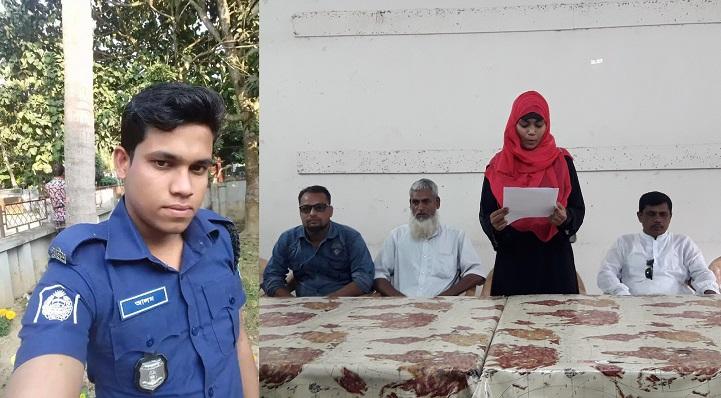 ছাত্রী-অন্তঃসত্ত্বা-A press conference against the Constable in the case of an honoring a pregnant student