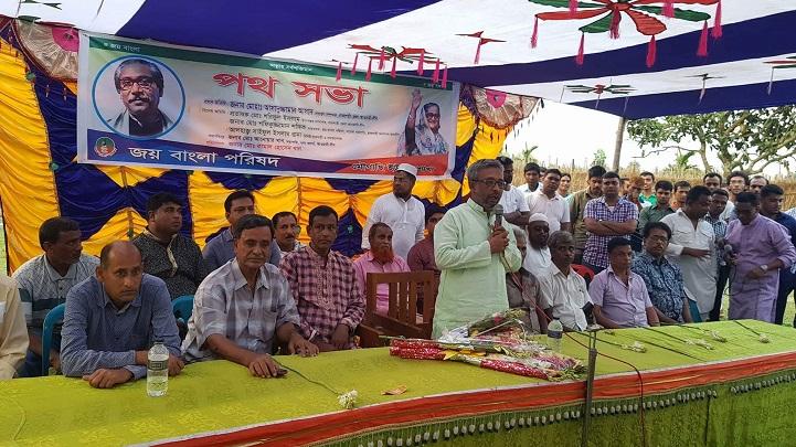 জয়বাংলা-পরিষদ-Jati Bangla Parishad has changed the road side of the activists' morale