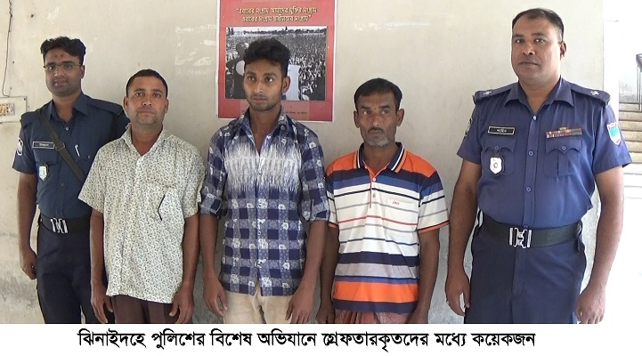ঝিনাইদহ-পুলিশ-বিশেষ-oporadh-aporadh-74 arrested in special operation in Jhenaidah