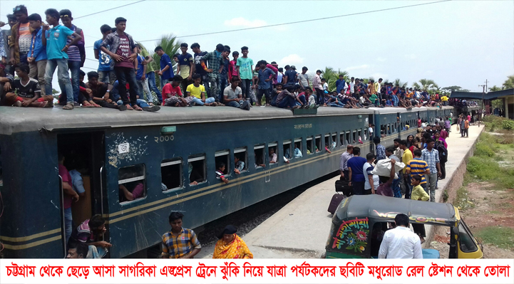 ঝুঁকি-নিয়েও-মিলনমেলা-Tourism Milan Mela sitting at Chandpur Mollhed with the risk
