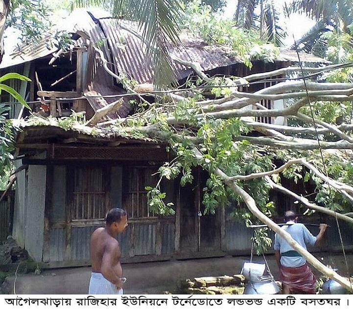 টর্নেডোর-ছোবলে-লন্ডভন্ড-Several villages of Landwand in Tornado Chowl in Agayljhara