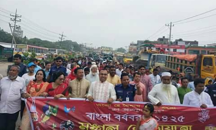 ত্রিশালে-বর্ষ-বরণ-On the occasion of the year, arrangements were held in Trishal to celebrate the year and the rally