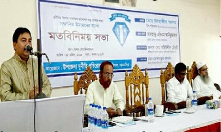 দুর্নীতি-প্রতিরোধ-কমিটি-The exchange of views of the anti-corruption committee with the Imams in Trishal