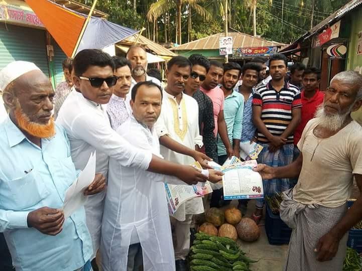 নৌকায়-ভোট-চেয়ে-টিটু-Titu Chowdhury campaign for votes in boat