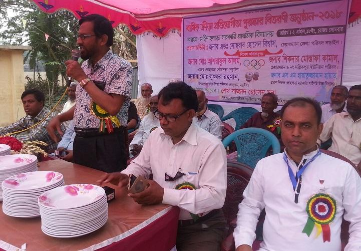 নড়াইলে-সরকারি-প্রাথমিক-Annual sports competition held in primary school in Narail
