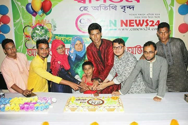 প্রতিষ্ঠা-বার্ষিকী-পালিত-The second founding anniversary of CN News is celebrated in Comilla