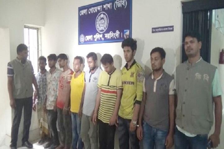 প্রেমিকাকে-গণধর্ষণ-Rape gang raped, 8 arrested in the abandoned mills