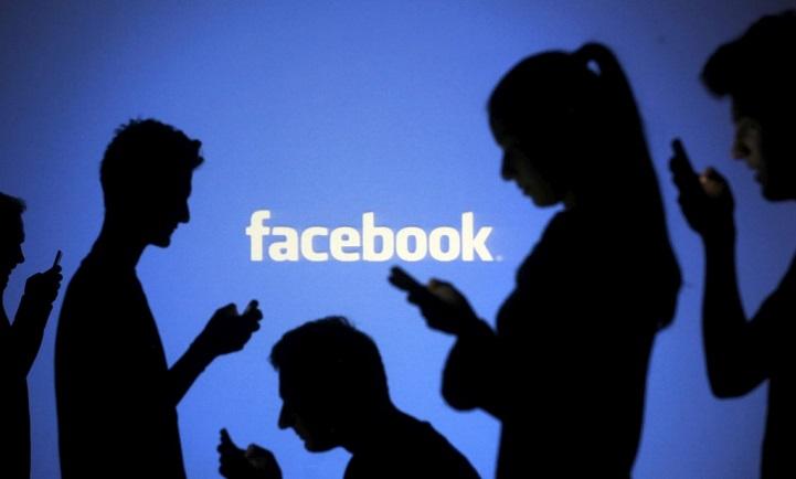 ফেইচবুক-তথ্য-ফাঁস-9 million people leaked personal data on facebook!