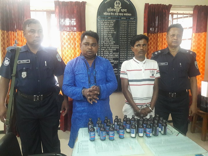 ফেনসিডিলসহ-ইউপি-আটক-Hakimpur Phensidyl in UP member detained