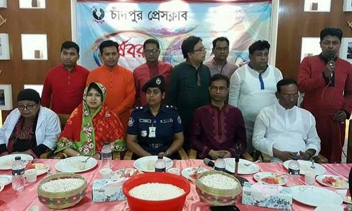 বাংলা-নববর্ষ-Chandpur has been celebrated by the Bengali New Year