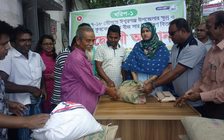 বিনামূল্যে-সার-Distribution of fertilizers and seeds free of ishwargonj