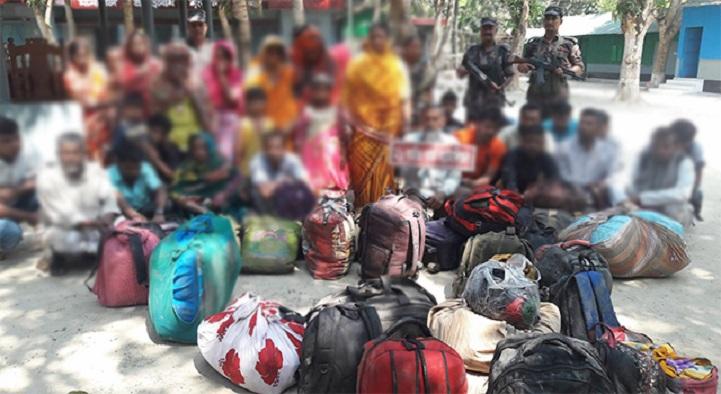 ভারতে-পাচার-নারী-শিশু-Transfer of 18 women and children to Benapole in India