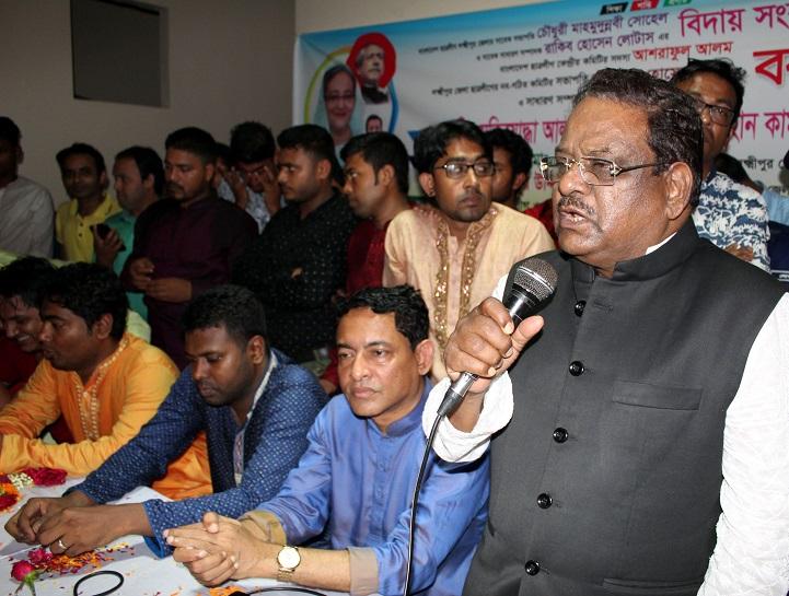 মুক্তিযুদ্ধে-ছাত্রলীগ-Chhatra League has played the role of liberation war - the minister of Biman in Lakshmipur