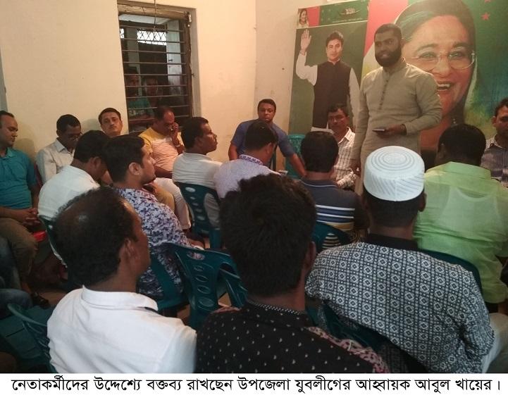 যুবলীগের-সাধারণ-সভা-Upazila Juba League general meeting held in Devganj