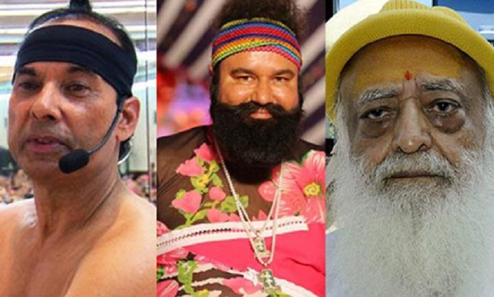 যৌন-কেলেঙ্কারি-The names of the gurus who got involved in a sexual scandal