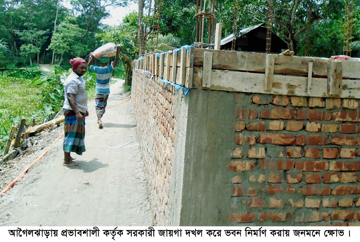 রাস্তার-উপর-ভবন-নির্মাণ-The government's silent administration on the government road is silent