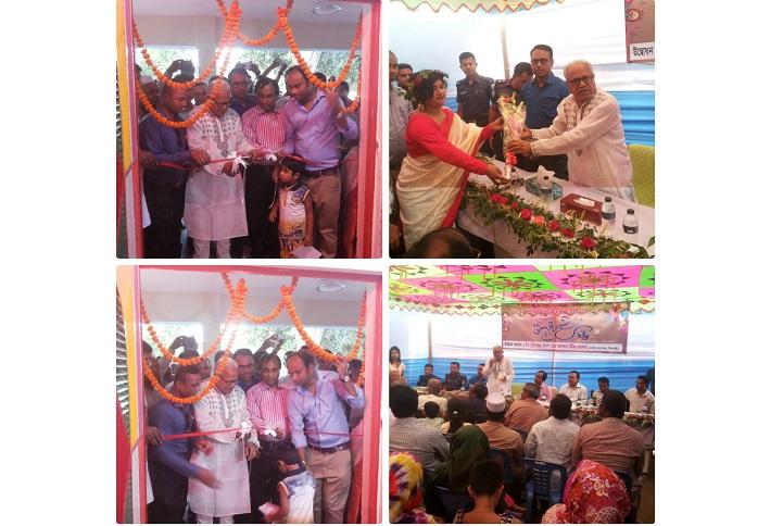 রেস্-ডায়াগনস্টিক-সেন্টার-Happy Diagnostic Center inaugurated Dimla