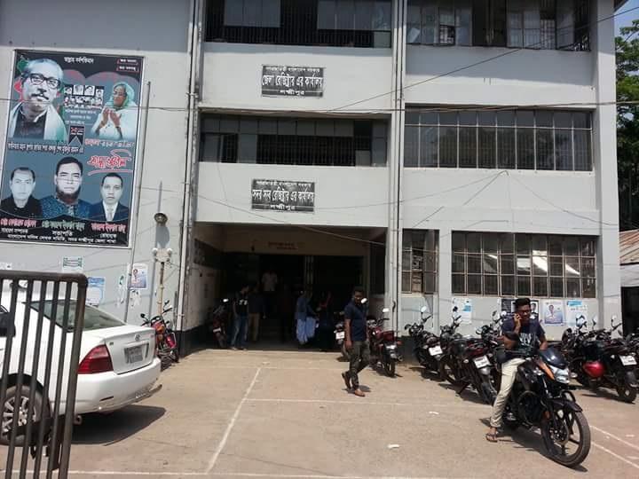 সাব-রেজিষ্ট্রার-There is no sub-registrar office in Laxmipur Fly no flag