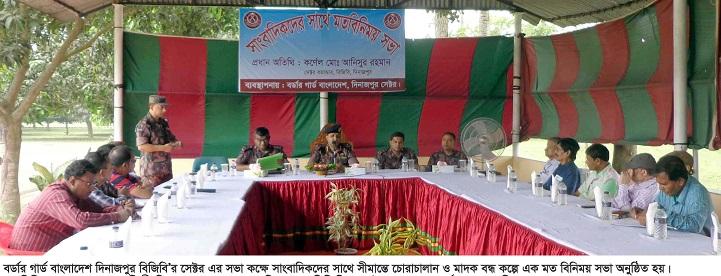 সীমান্তে-চোরাচালান-None of the people involved in smuggling and drug-related border will be given a discount - Sector Commander