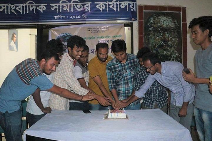 হুমায়ুন-আজাদ-জন্মদিন-Poetry of Humayun Azad celebrating the poet Nazrul University