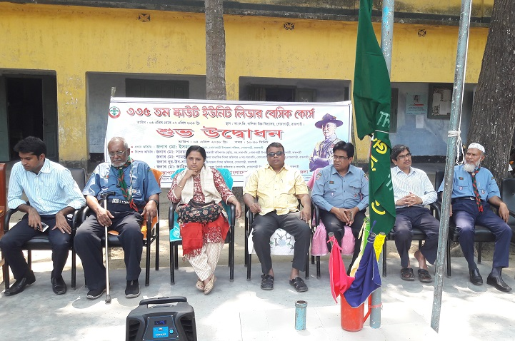 ৩৩৫-তম-স্কাউট-Inaugurated 335th Scout Unit Leader Basic Course in Godagari